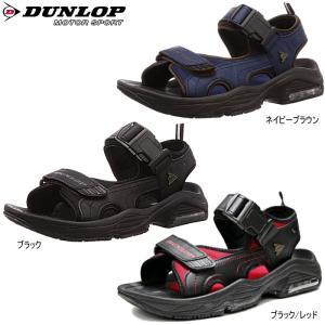 ダンロップ サンダル メンズ DUNLOP DSM430 ス...