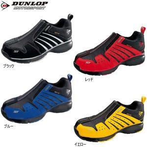 あすつく DUNLOP ダンロップ モータースポーツ 安全靴 マグナム ST300 作業靴 メンズ ...