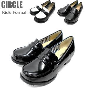 キッズ フォーマルシューズ 靴 女の子 CIRCLE TNS...