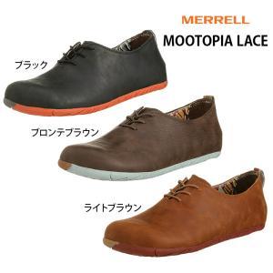 MERRELL メレル ムートピアレース  ウォーキング レディース 波のモチーフとサーファー 本革 20552/20558/20556|靴のリード PayPayモール店