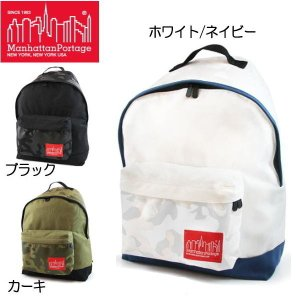 マンハッタン ポーテージ バックパック Manhattan Portage Camo Print Big Apple Backpack MP1206TNL