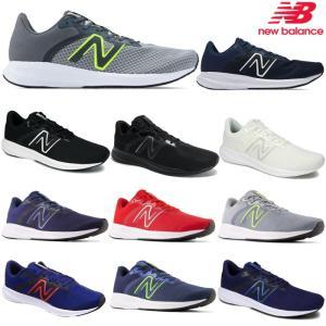 【同梱不可】 New Balance ニューバランス M413 メンズ ランニングシューズ メンズ靴...
