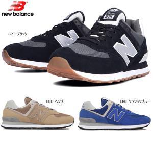 ニューバランス 574 New Balance ML574 メンズ レディース 靴 スニーカー ニュ...