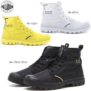 PALLADIUM パラディウム パンパ ライトプラス リサイクル ウォータープルーフプラス PAMPA LITE+ RCYCL WP+ 76656 レインシューズ 防水 メンズ レディース 雨靴|靴のリード PayPayモール店