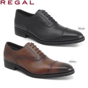 リーガル ビジネスシューズ ストレートチップ REGAL 35HRBB ビジネス リクルート メンズ...