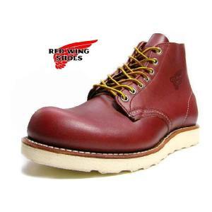レッドウィング ブーツ レッドウイング  RED WING REDWING 8166 redwing...