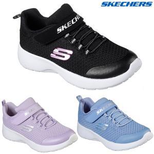 SKECHERS スケッチャーズ キッズ ジュニア スニーカー ダイナマイト ラリーレーサー ランニングシューズ 子供靴 女の子 81301L|靴のリード PayPayモール店