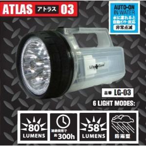 LIFEGEARライフギア マルチライト アトラス03 LG-03|k-liftec