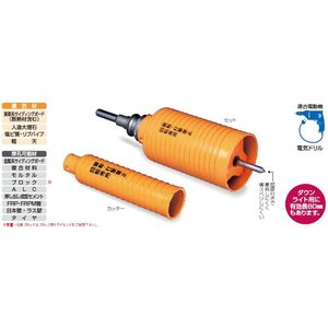 ミヤナガ ポリクリック 乾式ハイパーダイヤコアドリル(セット) SDSプラスシャンク 85mm|k-liftec