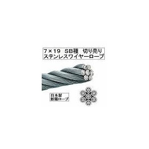 【国産】7×19 ステンレスワイヤーロープ5.0mm(切り売り)|k-liftec