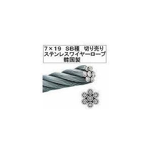 【韓国製】7×19 ステンレスワイヤーロープ3.0mm(切り売り)|k-liftec