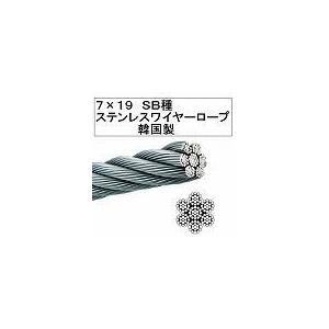 【韓国製】7×19 ステンレスワイヤーロープ6.0mm×200M巻|k-liftec