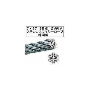 【韓国製】7×37 ステンレスワイヤーロープ9.0mm(切り売り)|k-liftec