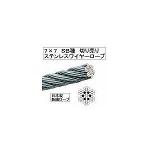 【国産】7×7 ステンレスワイヤーロープ10mm(切り売り)|k-liftec