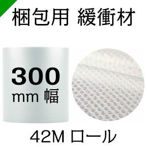 プチプチ ロール 幅300mm×42M 1巻 川上産業 ぷちぷち d35 緩衝材 梱包材 ( ダイエ...