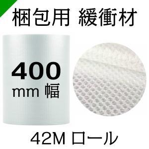 プチプチ ロール 幅400mm×42M 1巻 川上産業 ぷちぷち d35 緩衝材 梱包材 ( ダイエ...