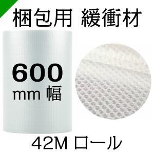 プチプチ ロール 幅600mm×42M 1巻 川上産業 ぷちぷち d35 緩衝材 梱包材 ( ダイエ...