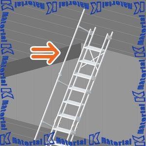 【代引不可】【送料1620円】長谷川工業 ハセガワ アルミ仮設階段はしご 建作くん用手摺 1本 15896 [HS0273]|k-material
