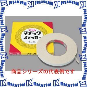 マサル工業 マヂックステッカー床用 25mm 25MS [31750]|k-material