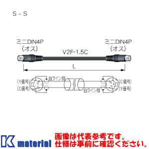 【P】【代引不可】 カナレ電気 CANARE ビデオケーブル S端子ケーブル 2VC02-F1.5C 2m S端子-S端子 シース黒 [KA1747] k-material