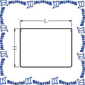 42M 10枚 四角コンクリートボックス用仕切板 4CB-75用 未来工業