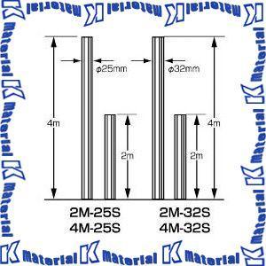 【代引不可】【送料要確認】サン電子 アンテナマスト ステンレスポール 径32mm 長さ4m 4M-32S  (4M32S) [SDS066]|k-material