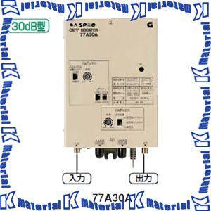 マスプロ電工 CATVブースター 30dB型増幅器 77A30A  [MP0052]|k-material