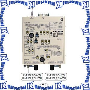 マスプロ電工 CATVブースター 35dB型増幅器 7A35  [MP0546]|k-material