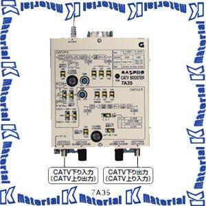 【P】マスプロ電工 CATVブースター 35dB型増幅器 7A35  [MP0546]|k-material