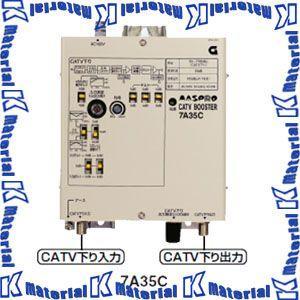 マスプロ電工 CATVブースター 35dB型増幅器 7A35C  [MP0607]|k-material