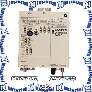 【P】マスプロ電工 CATVブースター 35dB型増幅器 7A35C  [MP0607]|k-material