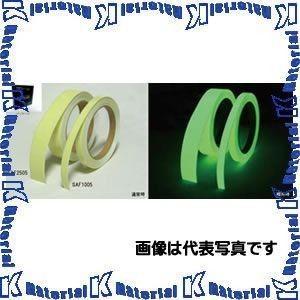 【P】【代引不可】 エルティーアイ LTI 高輝度蓄光テープ アルファフラッシュ AF0501T α-FLASH 幅5mm長さ1m巻 [YAC209]|k-material