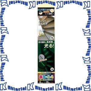 【代引不可】 エルティーアイ LTI 階段用蓄光テープ 階段用ある・ふら アルファフラッシュ AF053514 α-FLASH 5mmx35cm 14本 [YAC197]|k-material