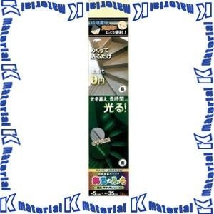 【P】【代引不可】 エルティーアイ LTI 階段用蓄光テープ 階段用ある・ふら アルファフラッシュ AF053514 α-FLASH 5mmx35cm 14本 [YAC197]|k-material