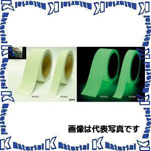 【代引不可】 エルティーアイ LTI 高輝度蓄光テープ アルファフラッシュ AF1501 α-FLASH 幅15mm長さ1m巻 [YAC154]|k-material