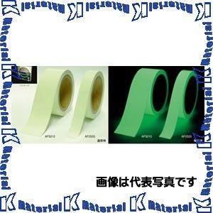 【P】【代引不可】 エルティーアイ LTI 高輝度蓄光テープ アルファフラッシュ AF1501 α-FLASH 幅15mm長さ1m巻 [YAC154]|k-material