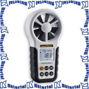 【代引不可】UMAREX (ウマレックス) 風速計 エアーフロートテストマスター|k-material