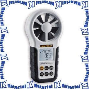 【P】【代引不可】UMAREX (ウマレックス) 風速計 エアーフロートテストマスター|k-material