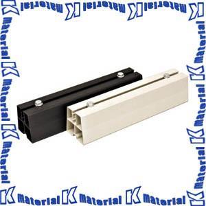 ジェフコム 配線ケーブル保護収納システム ライトロックベース アイボリー AL-NRB-400-IV|k-material