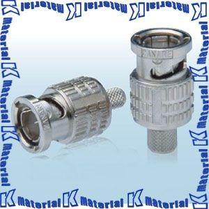 【代引不可】 カナレ電気 CANARE BNCコネクタ 75ΩBNC型プラグ 圧着式 ストレート型 BCP-A3 20個入 3C スタンダード [KA0443]|k-material
