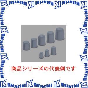マサル工業 ボルト用保護カバー 16型 BHC161 グレー 4個入 [ms1009]|k-material