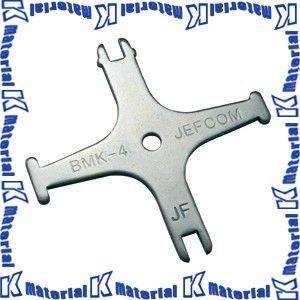 【P】bmk-4/ジェフコム DENSAN 作業工具 盤用マルチキー BMK-4|k-material