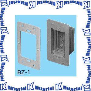 BZ-1 気密パッキン 未来工業 1個単位