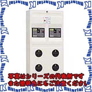 【代引不可】日東工業 CLN202P-1C (コンセントバン コンセント盤