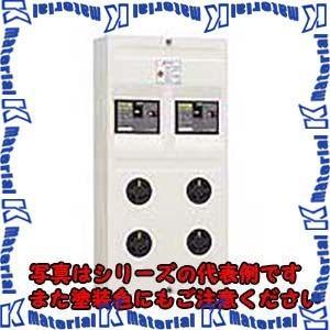 【P】【代引不可】日東工業 CLN202P-1C (コンセントバン コンセント盤
