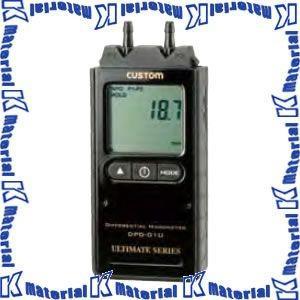 カスタム デジタル差圧計 DPG-01U|k-material