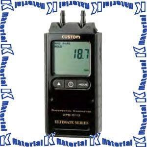 【P】カスタム デジタル差圧計 DPG-01U|k-material