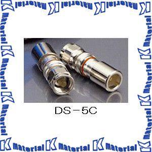 コペックジャパン デジコン DS-5C (赤防水)引込ケーブル用|k-material