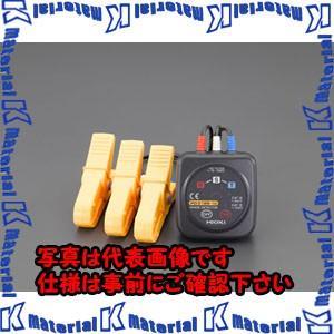 【P】ESCO(エスコ) 検 相 器 EA711-10A