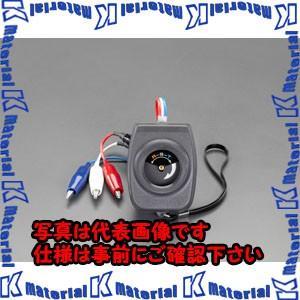 【P】ESCO(エスコ) 検 相 器 EA711